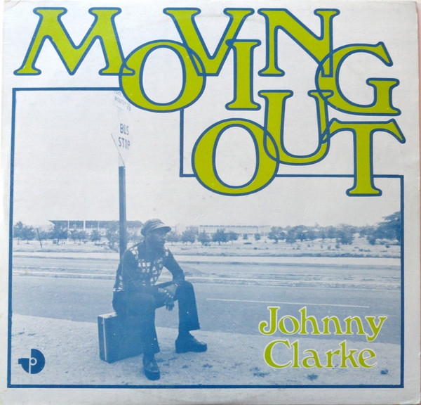 jamaican-vintage-area-5-15-moving-out