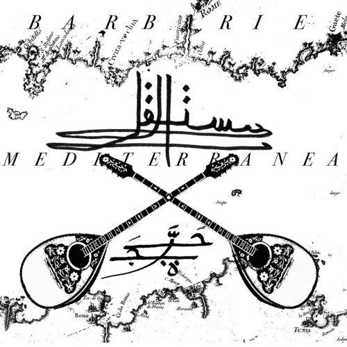 Queesting 2.15 – Al Mustaqil, Harraga