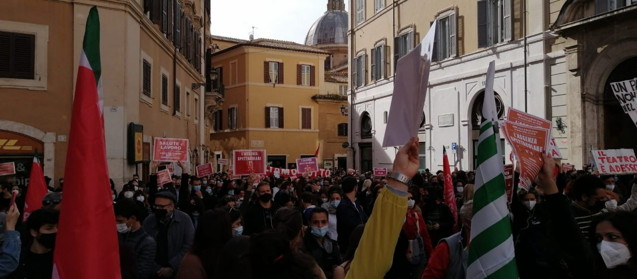 L'assenza spettacolare: contributi da Roma